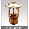 Ороситель TY6137(EC-14) быстродействующий