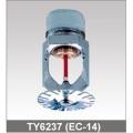 Ороситель TY6237 (EC-14) быстродействующий