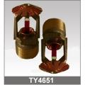Ороситель универсальный TY4651