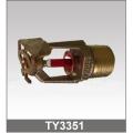 Ороситель горизонтальный TY3351