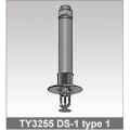 Ороситель спринклерный, сухого типа DS-1
