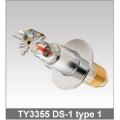 """Ороситель сухого типа мод.TY3355 (DS-1) """"горизонтальный"""""""