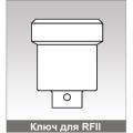 Ключ для оросителей RFII