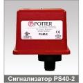 Сигнализатор давления PS40-2