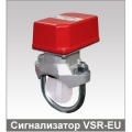 Сигнализатор потока жидкости VSR-EU        Реле потока (VSR-F)