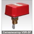 Сигнализатор потока жидкости VSR-SF