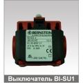 Концевой выключатель BI-SU1