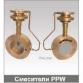 Пеносмеситель модели PPW (Mk2)