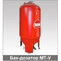Бак-дозатор серии MTB-V вертикальный. Bladder tank