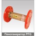 Пеногенератор высокого противодавления мод.PFG и PFG-S