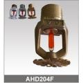Ороситель AHD204F (вода/пена)