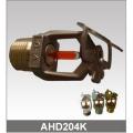 Ороситель горизонтальный AHD204K