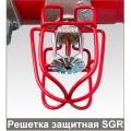 Решетка защитная SGR
