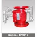 Клапан дренчерный мод. DVD12
