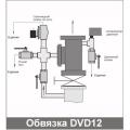 Обвязка для клапана DVD12 с эл.пуском