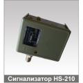 Сигнализатор давления HS-210
