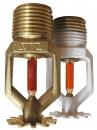 Ороситель спринклерный водяной СВН-12