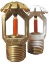 Ороситель спринклерный водяной СВВ-12