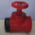 Клапан пожарного крана чугунный модернизированный  КПКМ 65-1