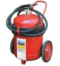 Огнетушитель порошковый ОП - 70 (з)