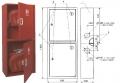 Шкаф пожарный ШПК-320-21
